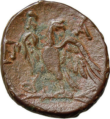 Philip V King of Macedon AE Perseus Eagle Wings Open Ancient Greek Coin Rare