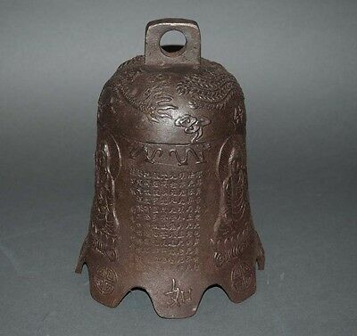 Chinese Iron Bell SALE 30 % OFF