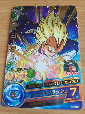Carte Dragon Ball Z DBZ Dragon Ball Heroes Galaxy Mission Part 8 #HG8-16 Rare