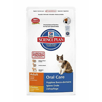 Hills Science Plan Feline Adult Oral Care Chicken Dry Cat Food