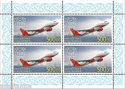 Minisheet.  Airplane. Kyrgyz Express Post 2014