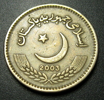 Pakistan 2 Rupees coin 2003 km#64