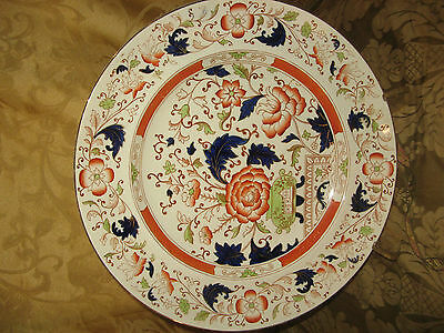 """ANTIQUE BURGESS & LEIGH English POTTERY Imari Style Large Charger 16"""" Beautiful"""