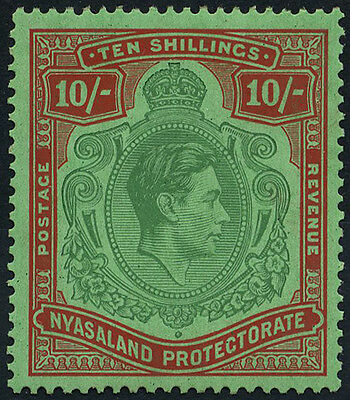 Nyasaland SG 142a 1938 10/- ordinary paper. Unmounted Mint. Cat Calue £425
