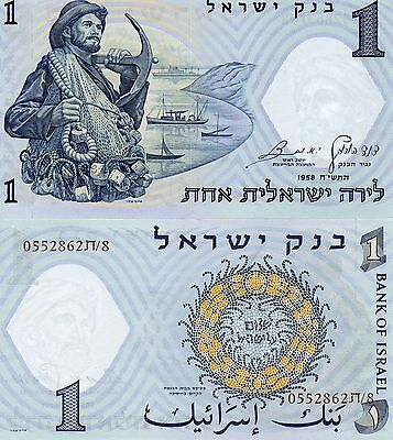 ISRAEL Middle East 1 Lira UNC p-30 1958
