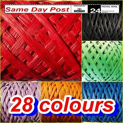 Natural Decorative RAFFIA RIBBON 7mm Wide 2m - 100m Long Paper Gift Wrapping