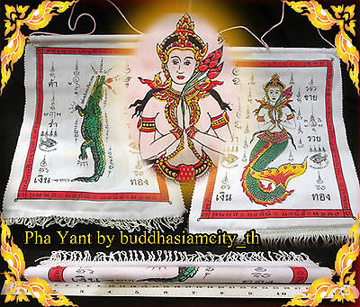 Rare!Holy Maha Pha Yant Crocodile Nang Kwak Old Thai Amulet Buddha Antique Rich