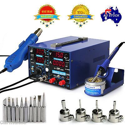 3in1 FOR YIHUA853D 3A DC POWER SUPPLY HOT AIR GUN SOLDERING REWORK STATION OZ