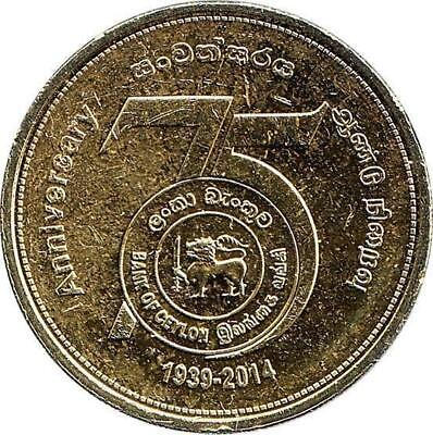 "Sri Lanka 5 Rupees 2014 ""75 years of Bank of Ceylon"""