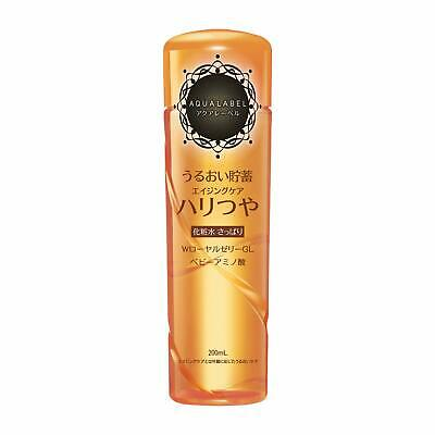 """2017.NEW!! From JAPAN ☀Shiseido☀ AQUALABEL Lotion EX """"Very Moist type"""" 200ml"""