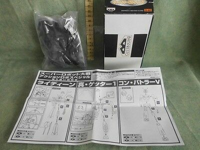 Raydeen Black Banpresto Montabile Tutto Articolato Gashapon  Robot Anime Model