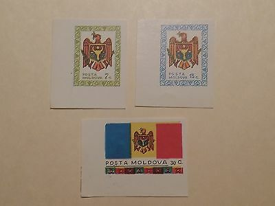 1991 Coat of Arms,Grapes,Wisent,Eagle,Moon,Flag,Independence,Moldova,Mi.1,MNH