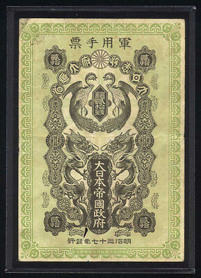 Japan 20 Sen(Serial Number) 1904 (Korea, China, Russia) Military Currency