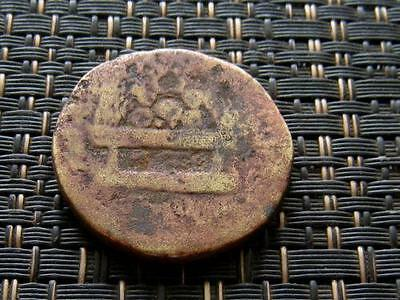 Provincial Roman Bronze Coin Unknown Ancient Roman Coin