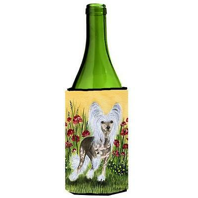 Carolines Treasures SS8185LITERK Chinese Crested Wine bottle sleeve Hugger