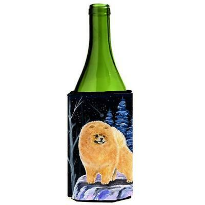 Carolines Treasures Starry Night Pomeranian Wine bottle sleeve Hugger