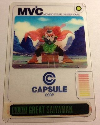 Dragon Ball Morinaga Wafer Card 017 3D Moving