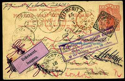 London Fancy Geometric 1882 Redirected/Undelivered London to Austria