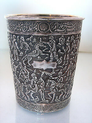 Magnificent  Persian silver cup chased buttle scene Islamic poetry marked c.1800