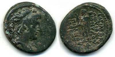 Bronze AE22 of Antiochus VI Dionysus, 145-142 BC, Seleucid Emp., Ancient Greece