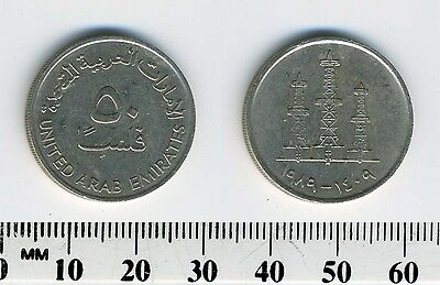 United Arab Emirates 1989 (1409) - 50 Fils Copper-Nickel Coin - Oil derricks