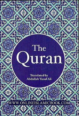 The Holy Quran (7x4.8 Inches) by Abdullah Yusuf Ali