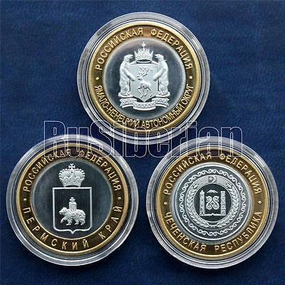 Full Set Souvenir Russian Bi-Metallic Coin 10 Rubles 2010 Chechen Yamal Perm #2