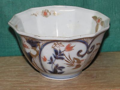 Early Antique Japanese Imari Porcelain Bowl with Birdcage Decoration