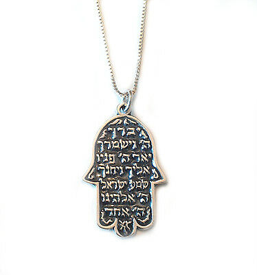925 Silver Pendant Protection Amulet Shema Israel Prayer Hamsa Hand Necklace