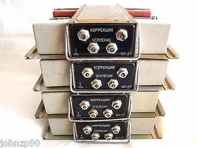 LOMO AMPLIFIER Preamplifier KINAP UP27 2-channel Microphone YP-27 SOVIET УП-27