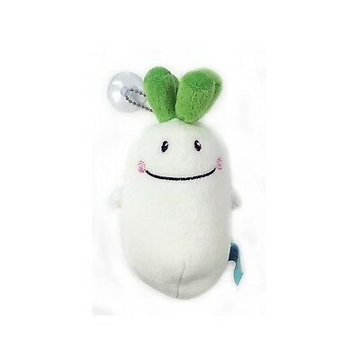 Cotton Food Plush Doll Toy Keychain with Suction Cup - Radish