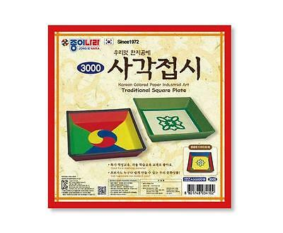 Korean Traditional Paper HANJI Industrial Art Crafts DIY Kit Square Plate 2pie