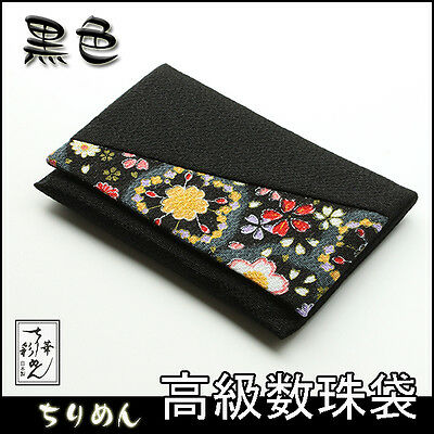 Japanese High Quality Rosary Juzu Nenju Accessory Case Bag Crepe Made in Japan