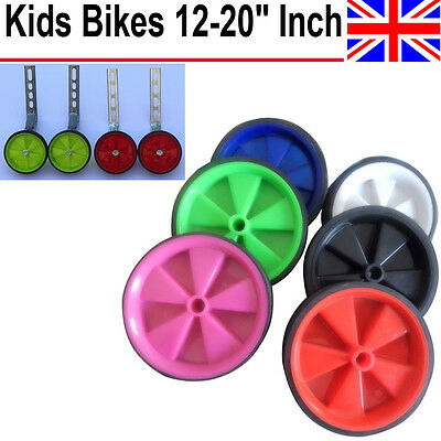 "Bicycle Cycling Training Wheels Kit Stabiliser Children Kids Bikes 12-20"" Inch"