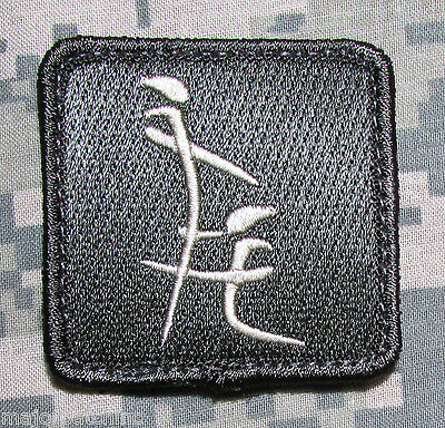 Chinese Head Symbol Army Usa Combat Badge Morale Acu Light Velcro® Brand Patch