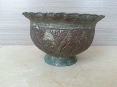 Vintage Antique Hand Made Copper  Bronze Persian Bowl Islamic