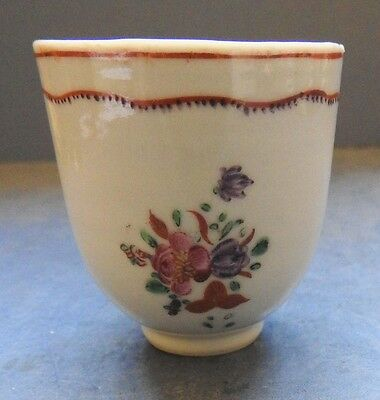 Chinese Famille Rose Porcelain Coffee Cup - Qianlong  Period - 18Th Century