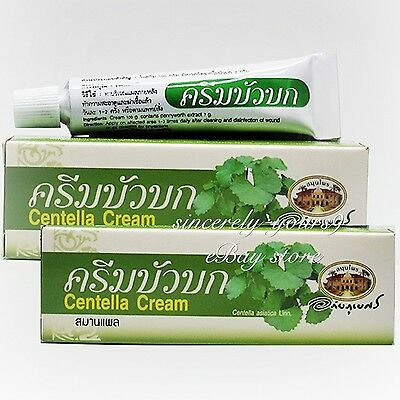 Centella Herbal Cream Asiatica Gotu Kola Wounds Burns Scaring Healing Skin 10gx2