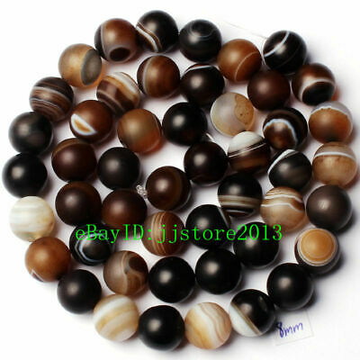 8mm Natural Frosted Banded Brown Agate Onyx Round Shape Loose Beads Strand 15""