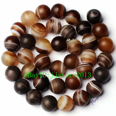 """10mm Natural Frosted Banded Brown Agate Onyx Round Shape Loose Beads Strand 15"""""""
