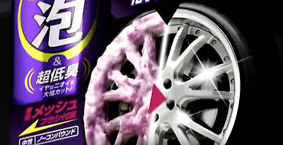 Soft99 Brake Dust Cleaner/Wheel Made in Japen