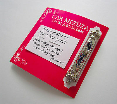Silver Plated Car Mezuzah Israel Mezuza Kabbalah Protection Charm Judaica Gift