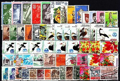 Indonesia - Stamp Accumulation (MNG and Used)