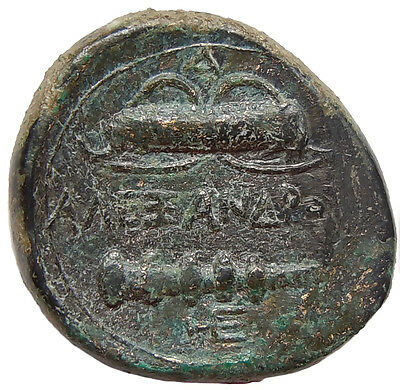 Alexander III The Great of Macedon AE20 mm Authentic Ancient Greek Bronze Coin