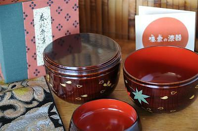Vintage Japanese Lacquered Four piece Lunch Bowl Set…  in presentation gift box
