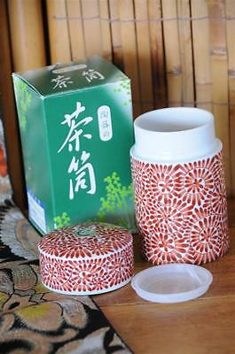 Vintage Japanese Travel Tea Cup…  with Lid and internal seal, in box...