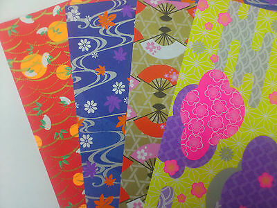 Traditional Japanese patten paper x 50 pieces (4 style)