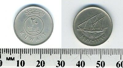 Kuwait 1977 (1397) - 20 Fils Copper-Nickel Coin - Ship with sails