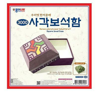 Korean Traditional Colored Paper HANJI Industrial Art Square Jewel Case DIY Kit