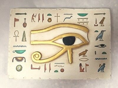 Eye of Horus Egyptian Symbol of Good Luck Wall Relief Fragment Like 6.5W E-117SP